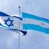 Logo Israel, primer viaje de Alberto   Análisis de Gabriel Fernández