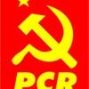 Logo Mariano Sánchez Fundador del Partido Comunista Revolucionario