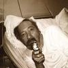 Logo Los Adioses - Juan Carlos Onetti - Marina Arias - Todo es Tango - AM 530 Somos Radio
