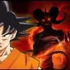 Logo 12-05 El lado oscuro de Dragon Ball