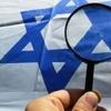 Logo Judíos en Malvinas-Esteban Bullrich y los nazis-NISMAN el corrupto-Atentados encubiertos-