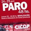 Logo Pablo Maciel Secretario Gremial de CICOP