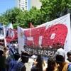 Logo Las CTA de la Ciudad reclaman a Larreta medias urgentes