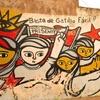 Logo ESPECIAL | 8 DE MAYO – Día Nacional de lucha contra la violencia institucional