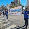 Logo Protesta trabajadores de Sanidad (ATSA) - Entrevista a Sergio Oyahamburú (ATSA Zona Sur)