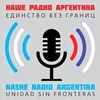 Logo Nashe Radio 064