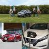 Logo Nissan: debuta el nuevo Versa; Frontier y Murano acompañan a la Dolfina; Cargadores para el Leaf