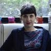 Logo Tango Hembra - Primer Festival Internacional Feminista de Tango - Entrevista a Floru Ubertalli