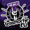 "Logo Estrenamos ""Nette jungs"" de Cultus Ferox en #TRU 2168"