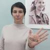 Logo Desde la Gente Cba IMFC- Entrevista ROSALIA CACERES