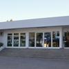 Logo Secretaria de Bienestar Universidad Nacional del Comahue Neuquén