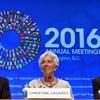 Logo [COLUMNA] Cecilia Nahón con @VHMok sobre las reuniones del FMI y Banco Mundial en Washington