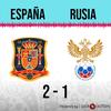 Logo Gol de España: España 2 - Rusia 1 - Relato de @oriental770