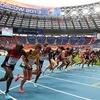 Logo La Zurda Mágica- Informe sobre los mundiales de atletismo