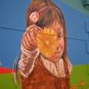 """Logo  Reconstrucción del mural colectivo """"Mamá buscame"""" por el derecho a la identidad biológica"""