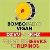 Logo DZVV BOMBO RADYO VIGAN WEDNESDAY MORNING JANUARY 9, 2019