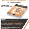 """Logo Presentación del libro """"Memorias de un sobreviviente del Genocidio Armenio"""""""