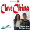 Logo CLAVE CHINA: Covid 19 Vacuna China/ la medicina China/ Ciencia y Técnica/Shop Suey