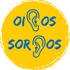 """Logo Oidos Sordos Publicidad del Hotel Alojamiento """"Telo-Parto"""""""