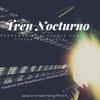 Logo Tren Nocturno, Viaje 720: Producciones y consumos culturales argentinos contemporáneos