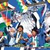 """Logo ELECCIONES EN BOLIVIA: """"EL CLIMA ES MUY POSITIVO, BOLIVIA EJEMPLO DE CRECIMIENTO Y ESTABILIDAD"""""""