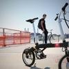 Logo Entrevista a Rodrigo Céspedes, uno de los cradores de la bicicleta que le regaló Macri a Obama