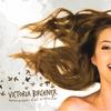 Logo Héctor Larrea recomienda a Victoria Birchner