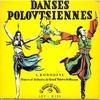 Logo Danses polovtiennes de l'opéra Prince Igor - Borodin/Rimsky-Korsakov