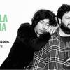 """Logo Entrevista a Juan I. Provéndola en Futurock por su libro """"Villa Gesell Rock&Roll"""""""