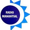 Logo Carta del papa Francisco al intendente Castañeda