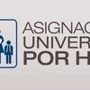 Logo Asignación Universal por Hijo - Datos duros