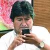"""Logo Redes sociales en el marco de las elecciones en Bolivia: """"Una guerra digital"""""""