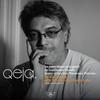 Logo Guillermo Parodi en FM La Patriada #DadosVuelta