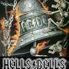 Logo Anécdotas impresisas sobre el Rock & Roll.......40 años de Back In Black 2!! 17/7/20