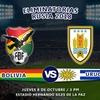 Logo Uruguay vs Bolivia