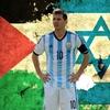 Logo Suspendido ARG vs Israel por JPVarsky