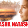 Logo En Minutos Contados con Camilo García adelanto de Nasha Natasha de Martín Saster con Natalia Oreiro