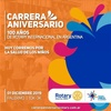 Logo Ricardo Pedace - Rotary Internacional lanza una carrera el 1ro de diciembre por su centenario