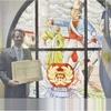 Logo EL ENIGMA DE MAYO Y SUS LEYENDAS. UN PUEBLO QUE SE TRANSFORMÓ - DI MEGLIO