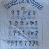 Logo Escuela Arrayanes, salita Azul de 5 años
