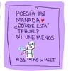 Logo Poesía en Manada #3J #DóndeEstaTehuel