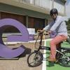 logo En Julio Nissan saca a la venta el Leaf y ENEL ya lo compró para su flota de vehículos eléctricos