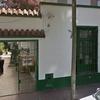 Logo #Quilmes | El Municipio recuperó el patrimonio robado del Museo Histórico Fotográfico local
