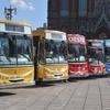 Logo ¿Cómo se usó el transporte público en #LaPlata durante la pandemia?
