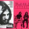 Logo GIRA MAGICA - banda Frijid Pink formada en Detroit en 1967