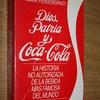 """Logo """"Dios. Patria y Coca Cola"""""""