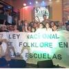 Logo Ley de Enseñanza del Folklore en las Escuelas