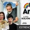 """Logo LUISA KULIOK HABLA CON DOMINIQUE METZGER SOBRE """"DETRÁS DEL ARCO IRIS"""""""