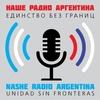 Logo Nashe Radio 062
