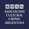 Logo Año Nuevo Chino: Ana KUO en Radio JAI